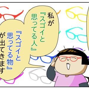 1月 LITALICO発達ナビ コラム掲載のお知らせ