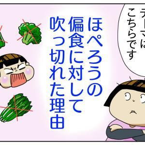6月 LITALICO発達ナビ コラム掲載のお知らせ