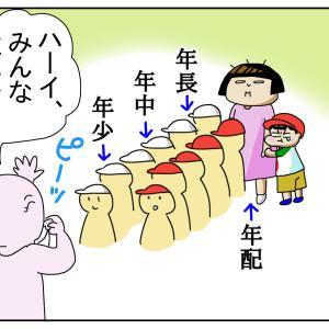 胸が痛い自閉症息子の運動会7