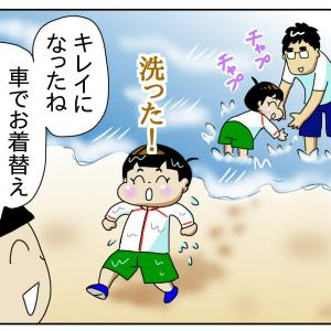 自閉症息子と海3
