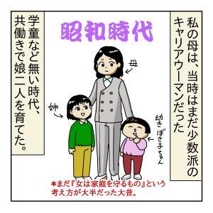 障害児の『小一の壁問題』3