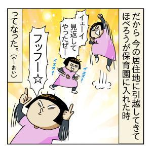 障害児の『小一の壁問題』4