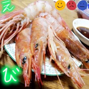 自宅で海鮮ディナー。