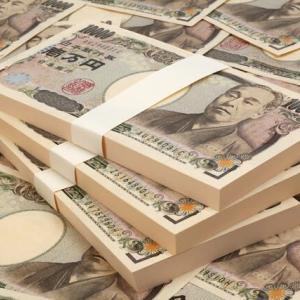 Japanese Paper Money(日本のお札)