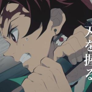 アニメ『鬼滅の刃』関西テレビ(カンテレ)にてレギュラー放送!