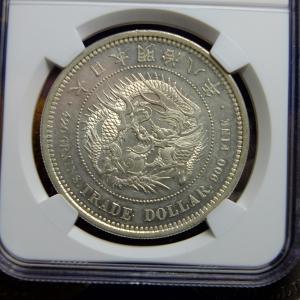明治8年の貿易銀を入手