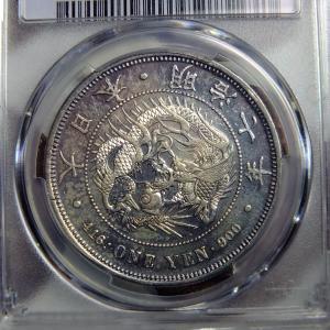 スタックスの香港イベントで入手したコイン(円銀)
