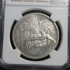 1894年銘 ドイツ領ニューギニア5マルク銀貨(極楽鳥)