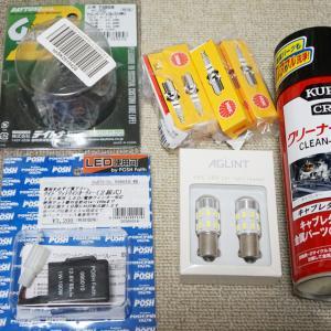 バイクCB750(RC42)用に買った商品紹介。