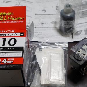PIXUS iP2700 エレコム 詰め替え インク Canon キャノン BC-310対応 ブラック