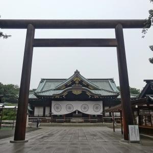 安倍晋三 前総理大臣 靖国神社へ参拝ありがとうございます。
