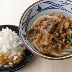 丸亀製麺「鬼おろし肉ぶっかけ」はおろし好きにもうどん好きにもたまらない一品!