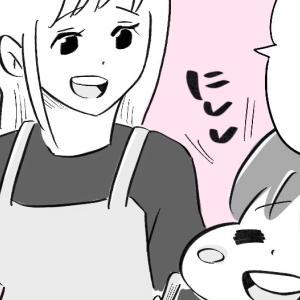 【育児漫画】お料理