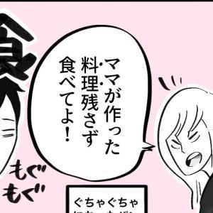【育児漫画】朝食