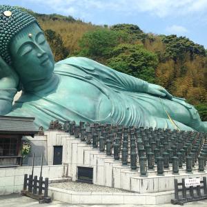 いつか行きたい日本の名所 南蔵院