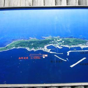 いつか行きたい日本の名所 舳倉島