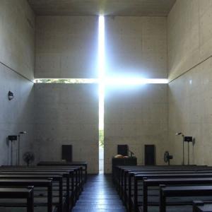 いつか行きたい日本の名所 茨木春日丘教会