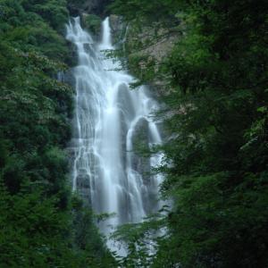 いつか行きたい日本の名所 神庭の滝