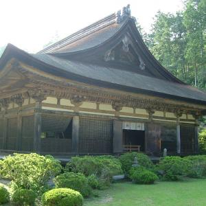 いつか行きたい日本の名所 善水寺
