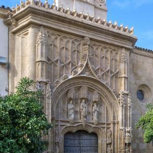 行った気になる世界遺産 コルドバ歴史地区 サンセバスティアン病院