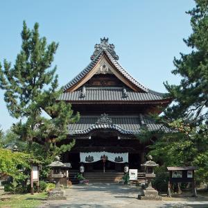 いつか行きたい日本の名所 信濃国分寺