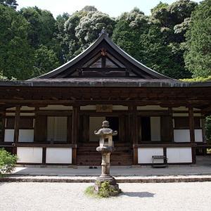 いつか行きたい日本の名所 円成寺