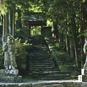 いつか行きたい日本の名所 両子寺