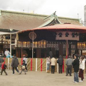いつか行きたい日本の名所 今宮戎神社