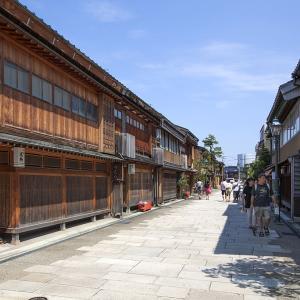 いつか行きたい日本の名所 にし茶屋街