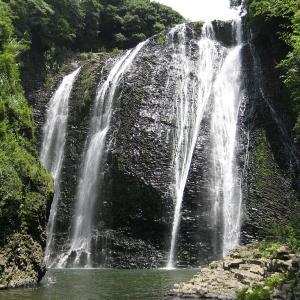 いつか行きたい日本の名所 龍門滝