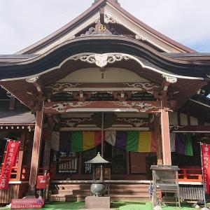 いつか行きたい日本の名所 瀧水寺大日坊