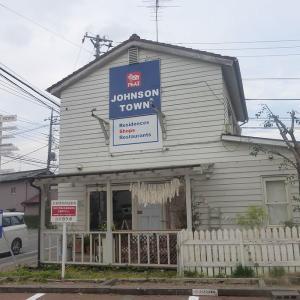 いつか行きたい日本の名所 ジョンソンタウン