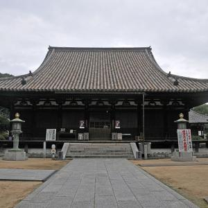 いつか行きたい日本の名所 龍雲山 護持院 太山寺