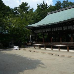 いつか行きたい日本の名所 白峯神宮