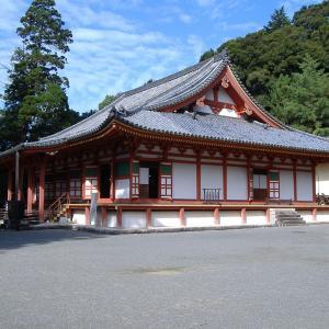 いつか行きたい日本の名所 遺跡本山 観心寺