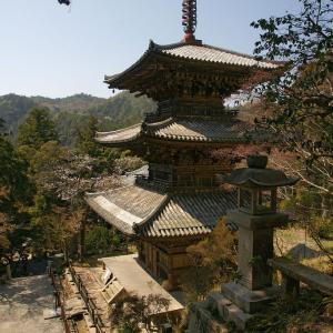 いつか行きたい日本の名所 法華山 一乗寺