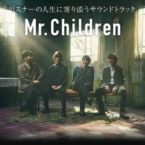 Mr.Children 12/1 Media情報更新[Web] 11/26 Media情報更新[Magazine]