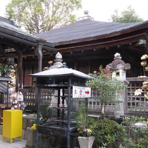 いつか行きたい日本の名所 慈尊院