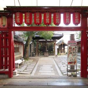 いつか行きたい日本の名所 全興寺