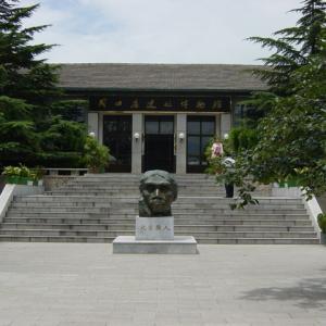 行った気になる世界遺産 周口店の北京原人遺跡