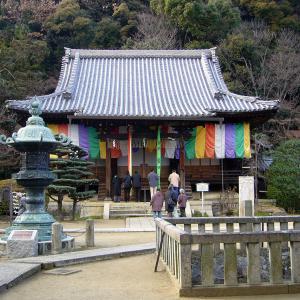 いつか行きたい日本の名所 山崎聖天 観音寺