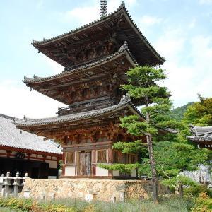 いつか行きたい日本の名所 壺阪山 南法華寺(壺阪寺)