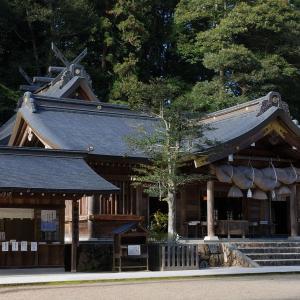 いつか行きたい日本の名所 熊野大社