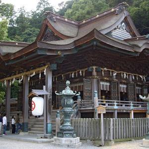 いつか行きたい日本の名所 金刀比羅宮
