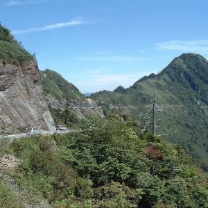 いつか行きたい日本の名所 UFOライン 瓶ヶ森林道
