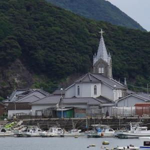 いつか行きたい日本の名所 カトリック崎津教会