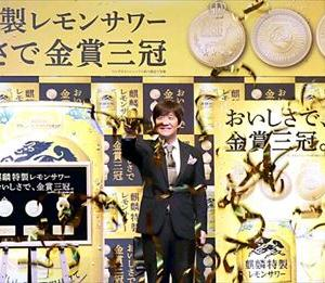 Mr.Children News更新★「others」が使用されている、キリンビール『麒麟特製レモンサワー』新CM公開!