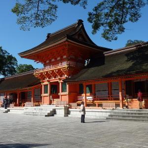 いつか行きたい日本の名所  宇佐神宮