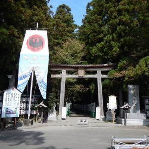 いつか行きたい日本の名所 熊野本宮大社