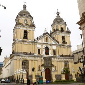 行った気になる世界遺産 リマ歴史地区 サンペドロ大聖堂